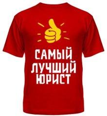 Услуги юриста в Владивостоке